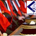 نقابة القضاة تدعو منظوريها للتأهب للاضراب ومقاطعة العودة القضائية