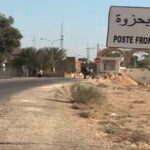 حزوة: إحالة قضية مداهمة المركز الحدودي إلى قطب مكافحة الإرهاب