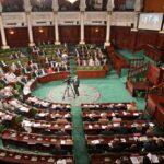 """البرلمان: انقسام حول لجنة تحقيق في """"أحداث الخميس"""""""