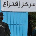 3,64 % نسبة مشاركة الأمنيين والعسكريين في انتخابات باردو