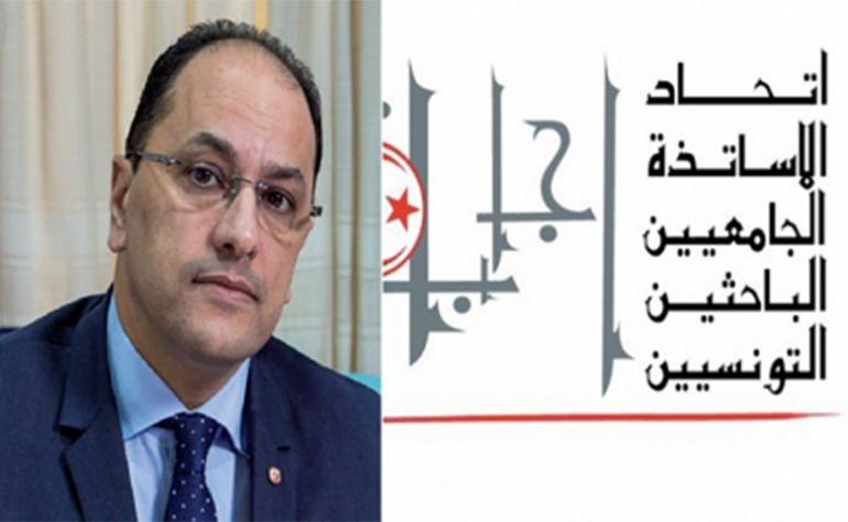 """""""إجابة """": وزير التعليم العالي فقد صوابه ولم يعد يهمه إلا مستقبله السياسي"""