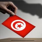 هيئة الانتخابات تدعو المترشحين للرئاسية لإيداع ضمان بـ 10 آلاف دينار