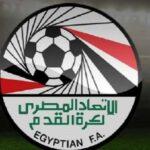 الفشل القاري يجّر اتحاد الكرة المصري إلى التحقيق