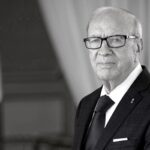 غدا بالبرلمان: جلسة عامة لتأبين رئيس الجمهورية الرّاحل