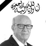 النهضة تدعو الى رصّ الصفوف والوحدة الوطنية