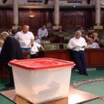 الاستهتار يتواصل: غياب 118 نائبا عن جلسة انتخاب أعضاء المحكمة الدستورية