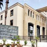 سفارة المغرب بتونس تُلغي حفل عيد العرش