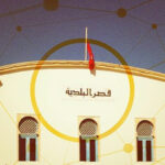 الهوارية : استقالة 7 مستشارين من المجلس البلدي ( وثيقة)