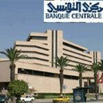 البنك المركزي: لا تضارب مصالح في توكيل المحامي كمال بن مسعود