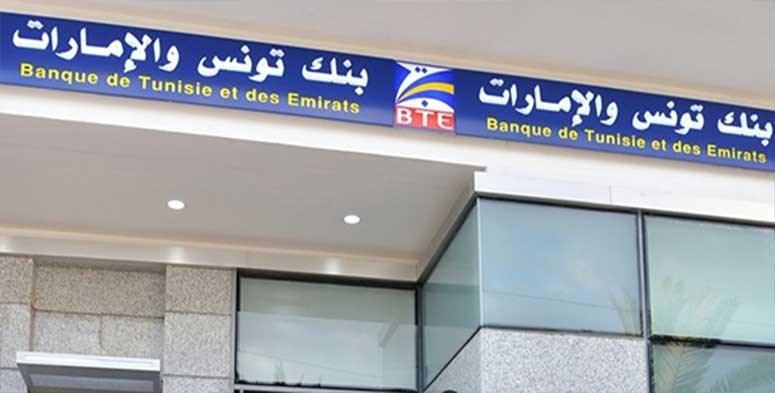 سوسة: بنك تونس والامارات يُعلن استرجاع جزء من المبلغ المُختلس