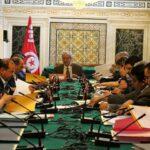اجتماع جديد لتحديد موعد جلسة انتخاب المحكمة الدستورية