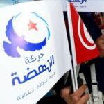 بن عروس: مكتب النّهضة يُهدّد بالعزوف عن الانتخابات وعدم دعم قائمة الحزب
