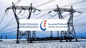 الستاغ: استهلاك الكهرباء سجل رقما قياسيا في التاريخ الوطني