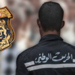 النقابة تستنكر موت عون حرس بسبب رفض عدة مستشفيات إيواءه