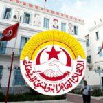 اتحاد الشغل: وضعية البلاد تنبئ بحالة إفلاس سيتحمّل وطأتها الشغّالون