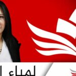 ماذا يحدث في الحراك ؟.. الأمينة العامة لحزب المرزوقي تترشح للرئاسة