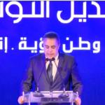 """مهدي جمعة : """"سأترشّح للرئاسية.. وباش نهبطو للميدان وللبطحة"""""""