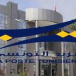"""البريد التونسي أوّل مؤسسة بالعالم تحصل على شهادة """"ماستر باص كي آر"""""""