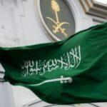 السعودية تمنع تسجيل الأسماء المُركّبة والمُخالفة للشريعة