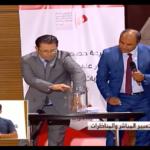 الزبيدي في المجموعة 2 والشاهد في الثالثة: قرعة مناظرات المترشحين للرئاسية