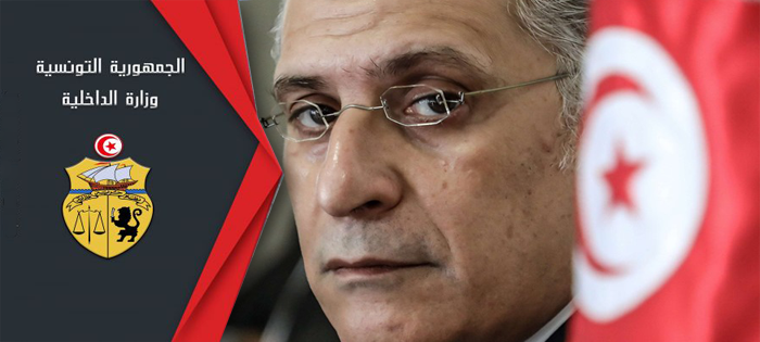 الداخلية: ايداع نبيل القروي سجن المرناقية استنادا لبطاقة جلب