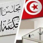 الانتخابات الرئاسية والتشريعية: المحكمة الادارية تتلقى 20 طعنا