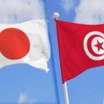 مساعدات بـ 8 ملايين دينار من اليابان لتونس