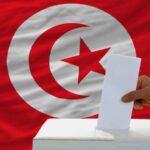 من هو النائب الذي زكى مُترشحين اثنين للانتخابات الرئاسية ؟