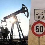 تطاوين:اتحاد الشغل يُطالب الشركات البترولية بتفعيل محضر الكامور