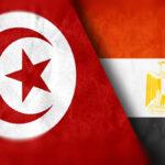 تونس تُدين هجوم القاهرة الإرهابي