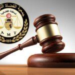 تنقيح القانون الإنتخابي: مطالبة البرلمان والحكومة بالتّشاور مع الهياكل القضائية