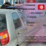 بداية من اليوم: استخراج رخص السياقة وشهائد التسجيل في 24 ساعة