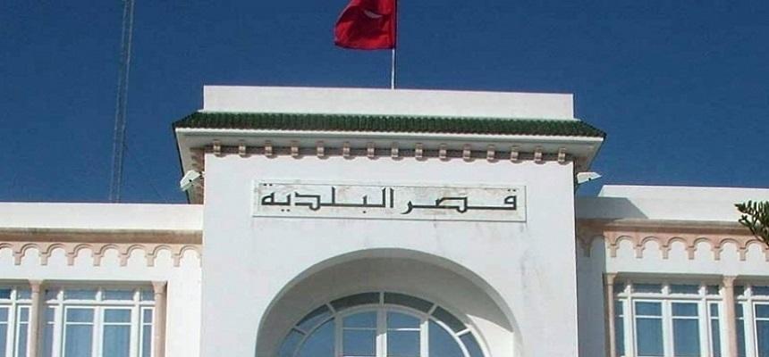وزارة الشؤون المحلية: لم ولن نضع يدنا على الكتابات العامّة للبلديات