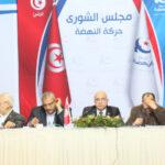 بسبب انقسام حاد: النهضة تُؤجل مُجددا الحسم في مرشحها للرئاسية