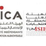 """رئاسية 2019: قرار حول الاعلام بين """"الهايكا"""" والـ""""isie"""" على طاولة بفون"""