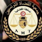 جمعية القضاة تُطالب بتوضيح مُفصّل عن مسار قضية الأخوين القروي