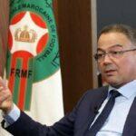اجتماع طارئ للجامعة المغربية لكرة القدم