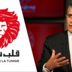 """""""قلب تونس"""" ينفي استغلال أطفال للدفاع عن القروي ويطالب بتحقيق"""