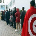 بعثة من الاتحاد الأوروبي لمراقبة الانتخابات في تونس