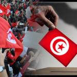 الانتخابات التشريعية: انطلاق عملية اعتماد ممثلي القائمات