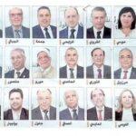 الانتخابات الرئاسية: ترتيب المترشحين في حصص التعبير المباشر بالتلفزة