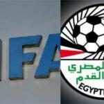 """الـ""""فيفا"""" يعيّن لجنة لإدارة الاتحاد المصري لكرة القدم"""