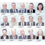 غدا: نشر القائمة النهائية للمترشحين للرئاسية