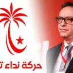 """تضمّ 9 أعضاء منهم """"حافظ"""": النداء يُشكّل لجنة لمتابعة الانتخابات التشريعية"""