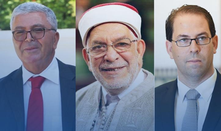 """أبرزهم الشاهد والزبيدي ومورو: """"أنا يقظ"""" تُقرّر مراقبة حملات 11 مترشّحا للرئاسية"""