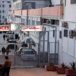 نقابة أطباء الصحة العمومية: شلل بمستشفيات الجمهورية يومي 9 و10 سبتمبر