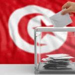 بغلق باب الترشحات : بقية روزنامة الانتخابات الرئاسية