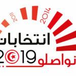 انتخابات 2019: نقابة تُحذّر من مغبة الضغط على العُمد