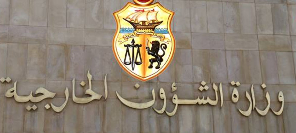 وزارة الخارجية: وقفة احتجاجية رفضا للتعيينات الحزبية والسياسية