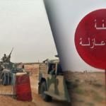 وزارة الدفاع تجدّد تحذير المواطنين من دخول المناطق العسكرية العازلة